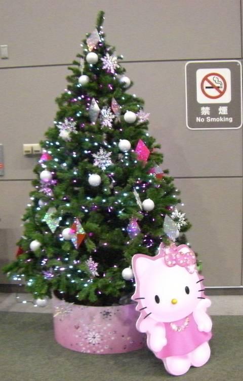 Weihnachten auf japanisch
